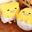 Preorder ชุดหมอนผ้าห่ม ไข่ขี้เกียจ gudetama ญี่ปุ่น 2 แบบ thumbnail 1