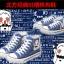 Preorder รองเท้าผ้าใบ KANTAI COLLECTION thumbnail 11