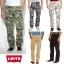 Levi's Cargo Pant thumbnail 1