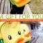 พร้อมส่ง กระเป๋า เป็ดเหลือง B.Duck Gismo แท้ thumbnail 3