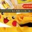 Preorder ผ้าคลุมไหล่ [Pokemon Gismo แท้] thumbnail 8