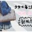 Preorder กระเป๋านักเรียน ญี่ปุ่น COS PU thumbnail 6
