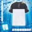 Preorder เสื้อยืด FISH KANTAI Collection thumbnail 2