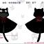 เสื้อคลุมขนสัตว์สีKiki cos KIKI thumbnail 2