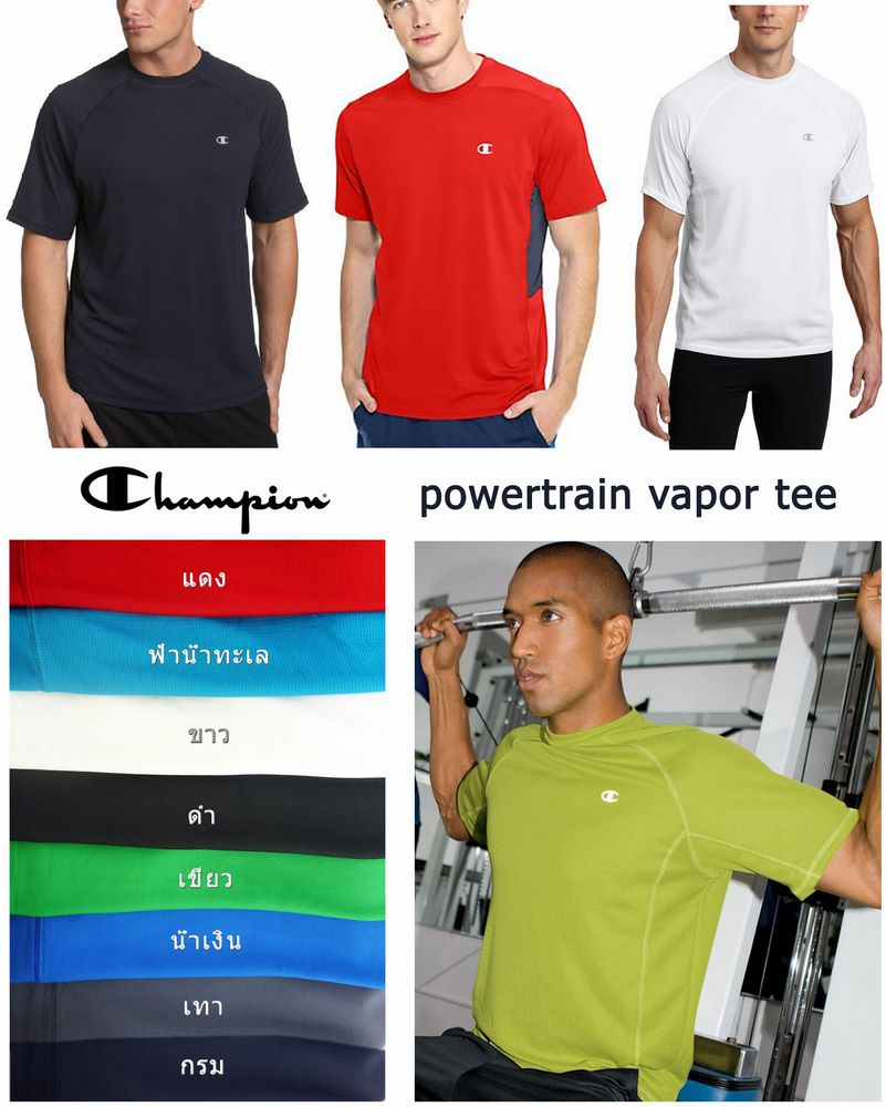 Champion Men's Double Dry Tee