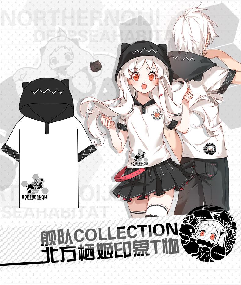 Preorder เสื้อยืดฮู๊ดแขนสั้น Northernqiji Kantai collection