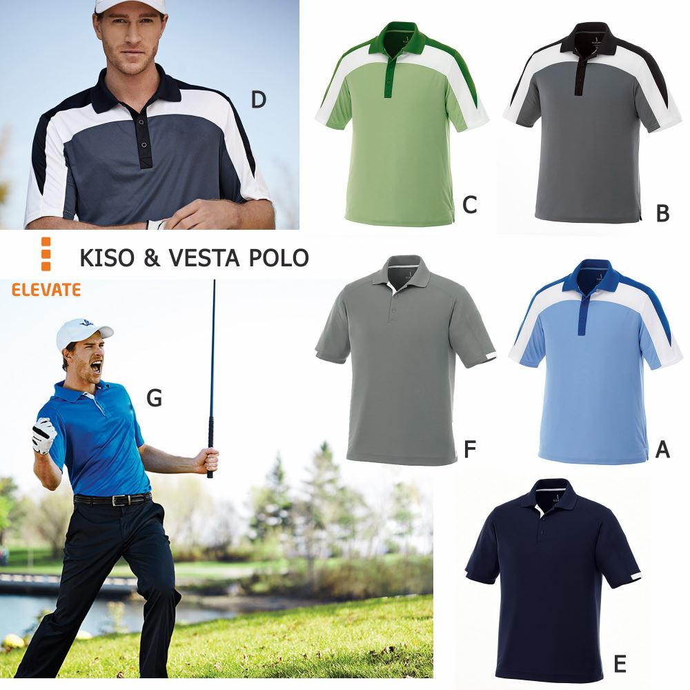 Elevate KISO & VESTA Short Sleeve Polo