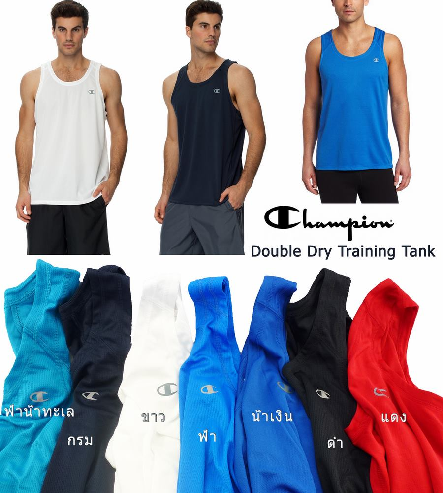 Champion Men's Double Dry Training Tank