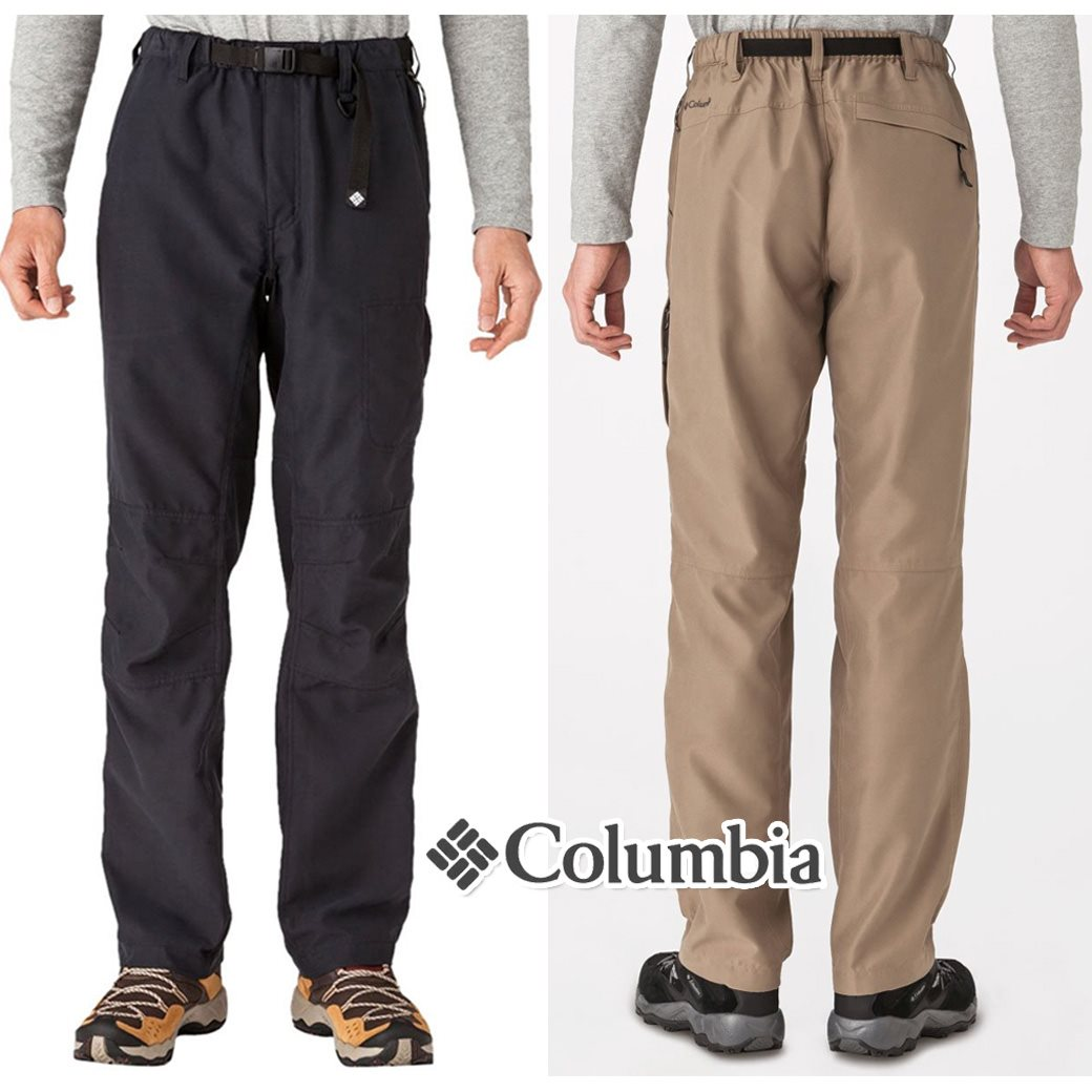 Columbia Ujustyme Pant