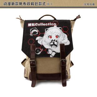 Preorder กระเป๋าเป้ Kantai Collection คันไตคอลเลกชัน