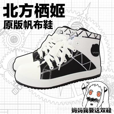 Preorder รองเท้าผ้าใบ KANTAI