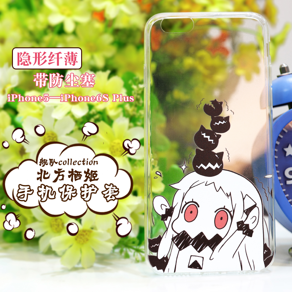 Preorder Preorder Case iphone6 iPhone5 / 5S iphone6​​ พลัส KANTAI