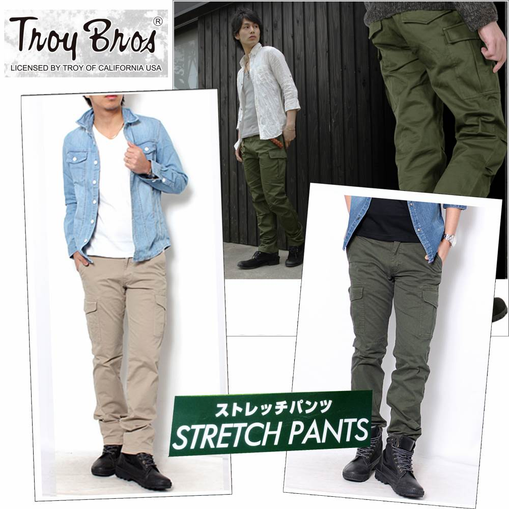 Troy Bros Stretch Pants