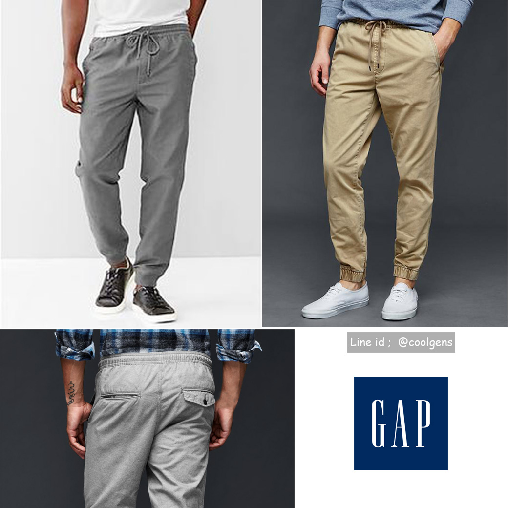 Gap Cotton Twill Jogger Pants