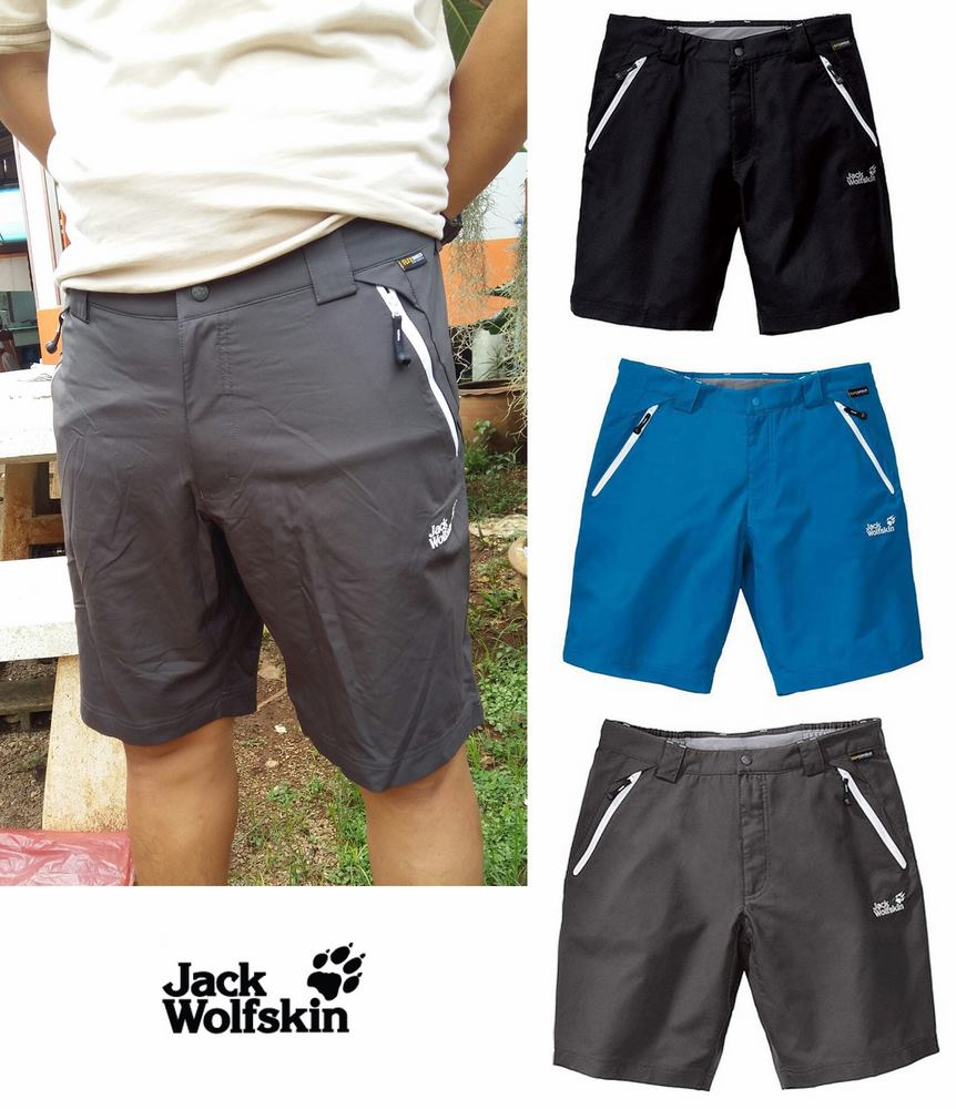 Jack Wolfskins Men's Active Track Short
