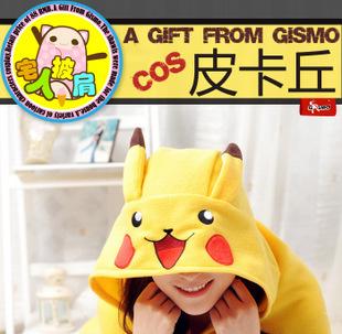 Preorder ผ้าคลุมไหล่ [Pokemon Gismo แท้]