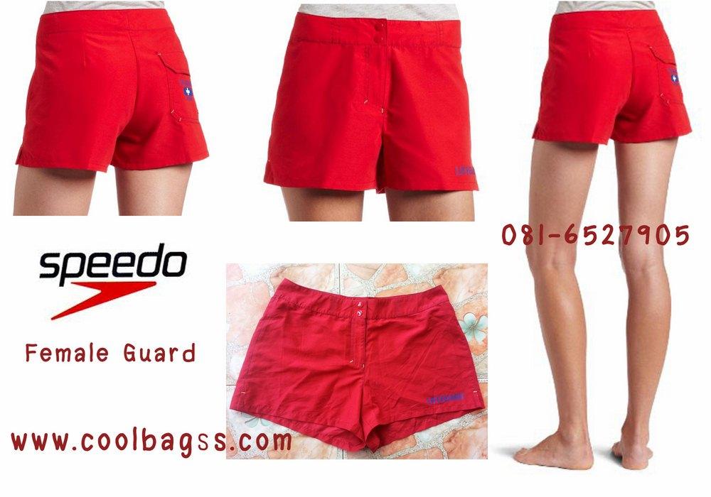 Speedo Female Guard Short