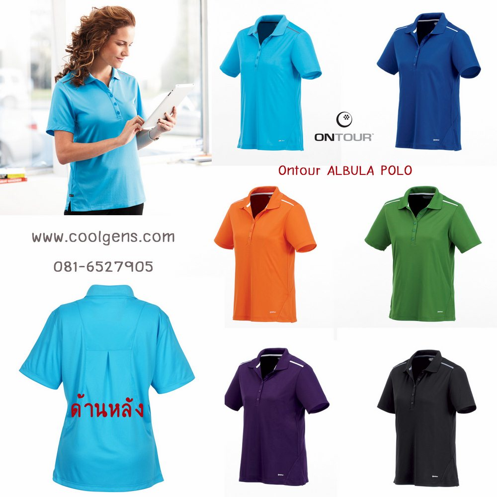 Women Ontour ALBULA SHORT SLEEVE POLO