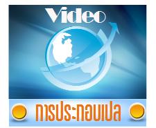 http://www.youtube.com/watch?v=n2NTsST-4Dg