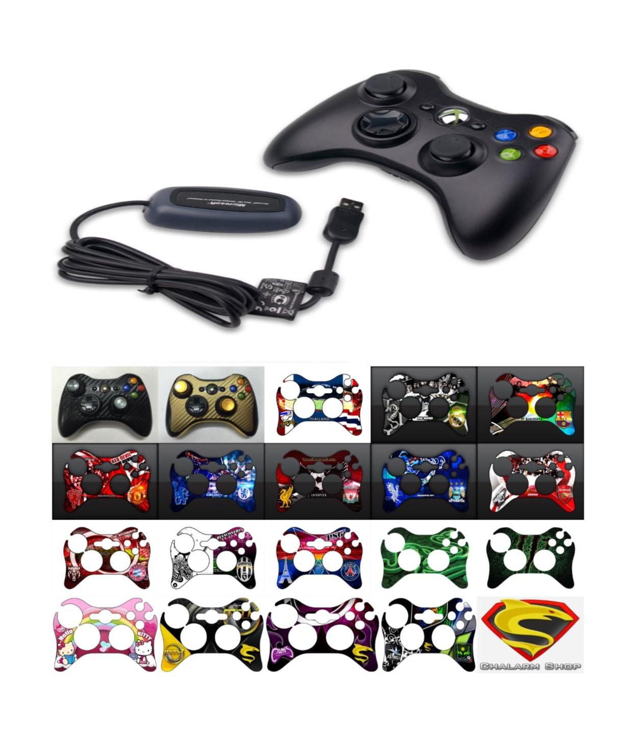 เซทจอย Xbox360PC Wireless Controller + สติกเกอร์จอย (Controller+Receiver) (Warranty 3 Month)