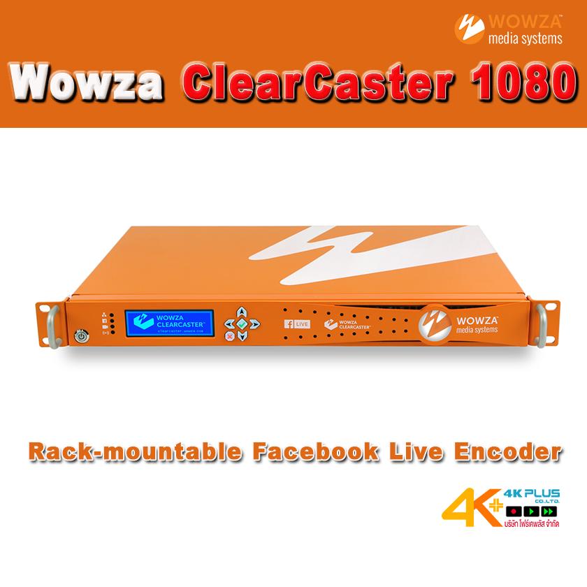 ClearCaster Rack-mountable Facebook Live Encoder เครื่องไลฟ์