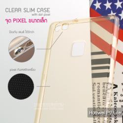 เคส Huawei P9 Lite เคสนิ่ม Slim TPU พร้อมจุด Pixel ด้านในเคสป้องกันเคสติดกับตัวเครื่อง (ครอบคลุมส่วนกล้องยิ่งขึ้น) สีทองใส