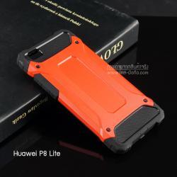 เคส Huawei P8 Lite เคสบั๊มเปอร์ (เสริมขอบกันกระแทก) สีแดง Hybrid Protection
