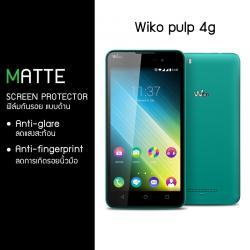 """ฟิล์มกันรอย Wiko Pulp 4G (5.0""""นิ้ว) แบบสะท้อน (Mirror)"""