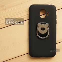 เคส Samsung Galaxy J2 Pro (2018) เคสนิ่ม TPU สีเรียบ พร้อมแหวนมือถือรูปหมี (BEAR) สีดำ