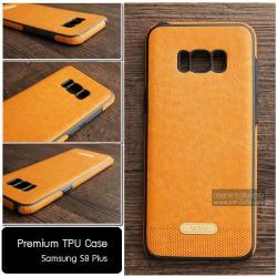 เคส Samsung Galaxy S8 Plus เคสนิ่มเกรดพรีเมี่ยม (ลายหนัง) สีน้ำตาลอ่อน