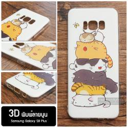 เคส Samsung Galaxy S8 Plus เคสนิ่ม TPU พิมพ์ลาย 3D แบบที่ 4