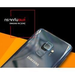 (ราคาแลกซื้อ เฉพาะลูกค้าที่สั่งเคสหรือฟิล์มกระจกหน้าจอ ภายในออเดอร์เดียวกัน) กระจกนิรภัยกันเลนส์กล้อง Samsung Galaxy A8 2018