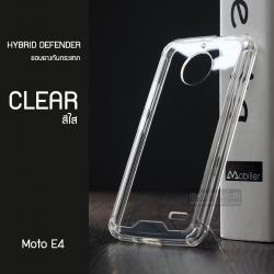 เคส Moto E4 เคส Hybrid ฝาหลังอะคริลิคใส ขอบยางกันกระแทก สีใส