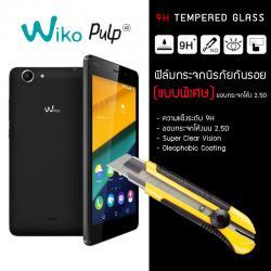 """ฟิล์มกระจกนิรภัย-กันรอย Wiko Pulp 4G (5.0""""นิ้ว) (แบบพิเศษ) 9H Tempered Glass ขอบมน 2.5D"""