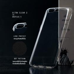 เคส OnePlus 5 เคสนิ่ม ULTRA CLEAR 2 (ขอบนูนกันกล้อง) พร้อมจุดขนาดเล็กป้องกันเคสติดกับตัวเครื่อง สีใส