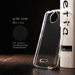 เคส Moto C Plus เคสนิ่ม ULTRA CLEAR พร้อมจุดขนาดเล็กป้องกันเคสติดกับตัวเครื่อง สีใส