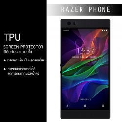ฟิล์มกันรอย กันแสงสีฟ้า Razer Phone แบบใส (BLUE TPU)