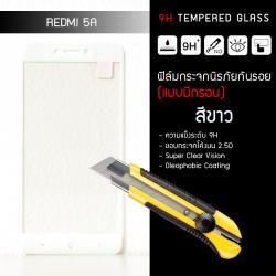 (มีกรอบ) กระจกนิรภัย-กันรอยแบบพิเศษ Xiaomi Redmi 5A ความทนทานระดับ 9H สีขาว