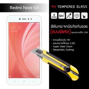 กระจกนิรภัย-กันรอย (แบบพิเศษ) ขอบมน 2.5D Xiaomi Redmi Note 5A ความทนทานระดับ 9H