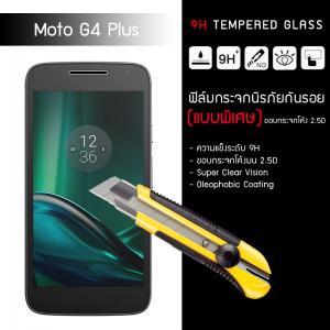 กระจกนิรภัย-กันรอย (แบบพิเศษ) ขอบมน 2.5D Moto G4 Plus ความทนทานระดับ 9H