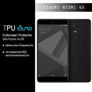 (แบบเต็มจอ) ฟิล์มกันรอย Xiaomi Redmi 4X แบบใส (วัสดุ TPU) *** โปรดดูการลอกฟิล์มในรายละเอียดสินค้า***