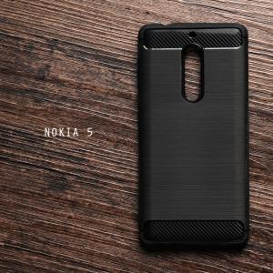 เคส Nokia 5 เคสนิ่มเกรดพรีเมี่ยม (Texture ลายโลหะขัด) กันลื่น ลดรอยนิ้วมือ สีดำ
