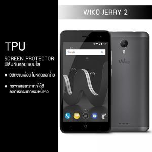 ฟิล์มกันรอย Wiko Jerry 2 แบบใส (วัสดุ TPU)