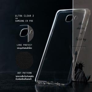 เคส Samsung Galaxy C9 Pro เคสนิ่ม ULTRA CLEAR 2 (ขอบนูนกันกล้อง) พร้อมจุดขนาดเล็กป้องกันเคสติดกับตัวเครื่อง สีใส