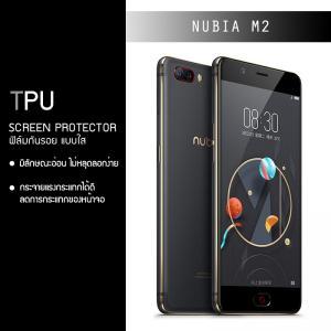 ฟิล์มกันรอย Nubia M2 แบบใส (วัสดุ TPU)