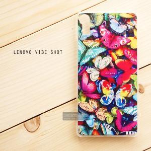 เคส Lenovo Vibe Shot เคสแข็งพิมพ์ลายแบบที่ 5