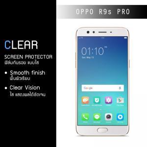 ฟิล์มกันรอย OPPO R9s Pro แบบใส