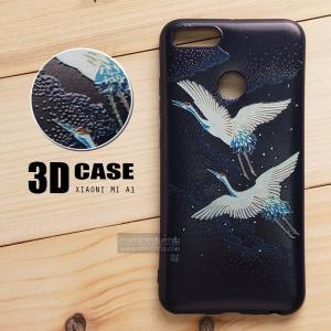 เคส Xiaomi Mi A1 เคสนิ่ม TPU พิมพ์ลาย 3D (ขอบดำ) แบบที่ 1