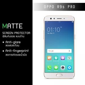 ฟิล์มกันรอย OPPO R9s Pro แบบด้าน
