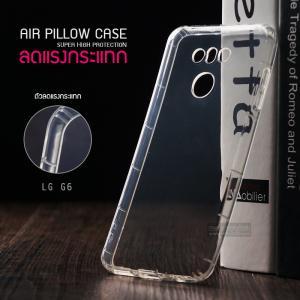 เคส LG G6 เคสนิ่ม Slim TPU (Airpillow Case) เกรดพรีเมี่ยม เสริมขอบกันกระแทกรอบเคส ใส